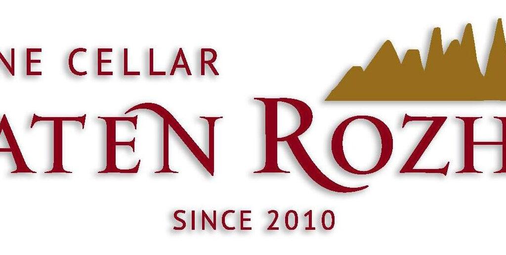 Zlaten Rojen banner small